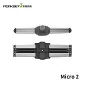 《PORKSETS》至品創造 Micro 2 微移滑軌
