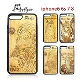 《Artiger》iPhone原木雕刻手機殼-動物系列1(iPhone6 6s 7 8)(兔子)