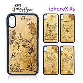 《Artiger》iPhone原木雕刻手機殼-家寵系列(iPhoneX Xs)(法鬥)