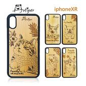 《Artiger》iPhone原木雕刻手機殼-家寵系列(iPhoneXR)(貓咪)