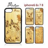 《Artiger》iPhone原木雕刻手機殼-家寵系列(iPhone6 6s 7 8)(貓咪)
