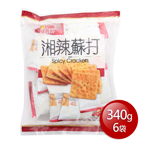 《福義軒》湘辣蘇打餅(340g*6袋)