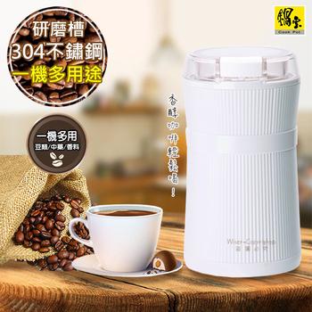 《鍋寶》電動咖啡豆磨豆機/研磨機(AC-500-D)豆類/中藥/香料(AC-500-D)