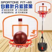 SPORTONE FIT-46 自動計分籃球架可升降室內投籃架框