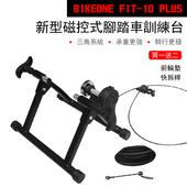 《BIKEONE》BIKEONE FIT-10 PLUS 20/26吋磁控訓練台 附贈前輪墊、快拆桿 耐用鐵制和鋁合金管構造 便攜易收納(20吋)