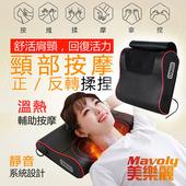 《Mavoly 美樂麗》經典3D真人手感 雙旋滾輪 熱敷舒壓 按摩枕 C-0012(黑)