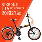 《BIKEONE》BIKEONE L16 城市休閒20吋21速通勤便攜鋁合金後貨架折疊自行車黑橘 $2299