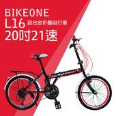 《BIKEONE》BIKEONE L16 城市休閒20吋21速通勤便攜鋁合金後貨架折疊自行車(黑紅)