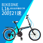 《BIKEONE》BIKEONE L16 城市休閒20吋21速通勤便攜鋁合金後貨架折疊自行車(黑藍)