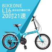 《BIKEONE》BIKEONE L16 城市休閒20吋21速通勤便攜鋁合金後貨架折疊自行車(藍)