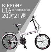 《BIKEONE》BIKEONE L16 城市休閒20吋21速通勤便攜鋁合金後貨架折疊自行車(白)