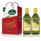 《Olitalia奧利塔》葵花油禮盒1組(2瓶葵花油/盒);共2瓶
