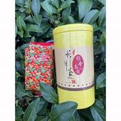 杉林溪高山茶(焙香烏龍 150g±5g/罐)