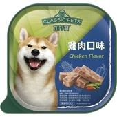 《加好寶》餐盒(雞肉口味 100g*6盒/組)