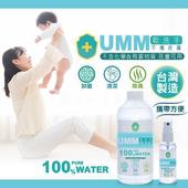 《UMM》電解抗菌乾洗手500ml*4入