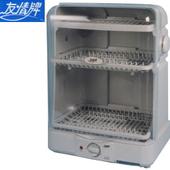 《友情》掀立式溫風烘碗機 PF-206(PF-206)