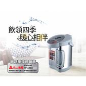 4.8L全功能熱水瓶 符合能源效率