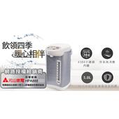 《元山》5.0L 單溫微電腦熱水瓶(YS-5503API)