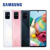 《Samsung》Galaxy A71 8G/128G 6.7吋八核心手機(黑色)