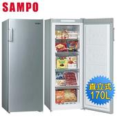 《SAMPO 聲寶》170公升直立冷凍櫃SRF-171F(含拆箱定位)