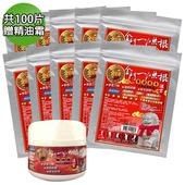 《金牌》漢宮-金門一條根葡萄糖胺超大精油貼布-強效型10入(贈精油霜100ml)