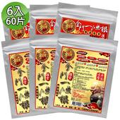 《金牌》漢宮-金門一條根葡萄糖胺超大精油貼布-強效型&速效型3+3超值組
