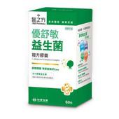 《台塑生醫》優舒敏益生菌複方膠囊(60錠/瓶)