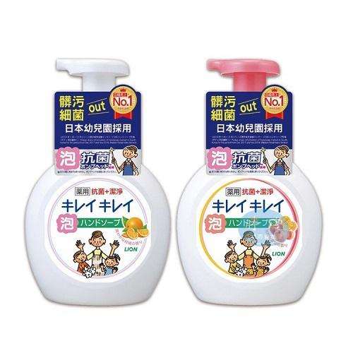《日本獅王》趣淨洗手慕斯清爽柑橘(250ml)
