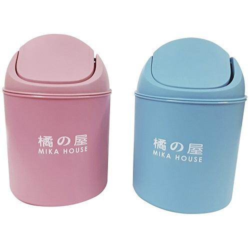 《橘之屋》便利垃圾桶-小 顏色隨機出貨(13.5x19.5cm)