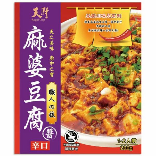 《天廚》麻婆豆腐醬調理包