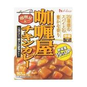 《咖哩屋》調理包-雞肉(200g)