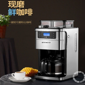 《SYNCO 新格牌》美式全自動研磨咖啡機【SHM-Q19121GL】(SHM-Q19121GL)