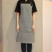 《halla malmo》北歐菱格紋圍裙(70*80cm)