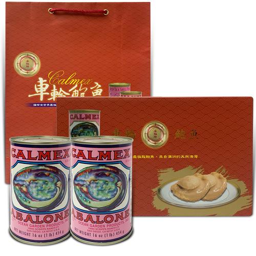 《車輪牌》墨西哥頂級鮑魚罐頭-1粒半裝/罐(454g*2罐)