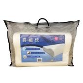 雲纖記憶枕(55X35X10.5cm)
