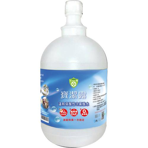 《寶潔露》溫和弱酸性次氯酸水(4公升)