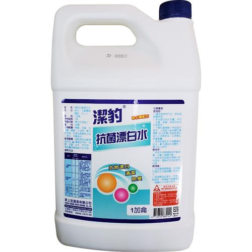 ★結帳現折★《潔豹》抗菌漂白水(1加侖)