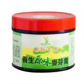 《羿方》養身麥芽膏 700g/罐(原味)