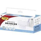 《3M》無痕極淨防水收納抽取式衛生紙架