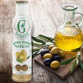 《Guillen》噴霧式特級初榨橄欖油(200ml/瓶)