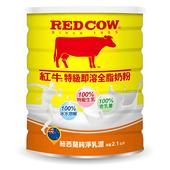 《紅牛》即溶全脂奶粉2.2kg(2.2kg)