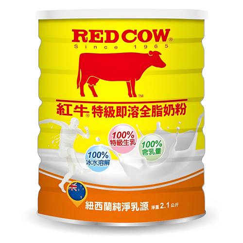 紅牛 即溶全脂奶粉2.2kg(2.2kg)