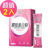 《台鹽生技》膠原蛋白粉隨身包 (15包x2盒,共30包)