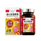 《台鹽生技》納豆紅麴膠囊 (90粒/瓶)