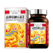 《台鹽生技》高單位納豆素膠囊 (60粒/瓶)