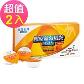 《台鹽生技》膠原葡萄糖胺MSM飲 (16入x2盒,共32入)