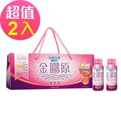 《台鹽生技》金膠原青春飲禮盒 (10瓶x2盒,共20瓶)