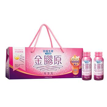 《台鹽生技》金膠原青春飲禮盒(10瓶/盒)