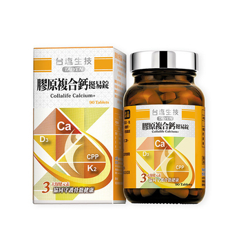 《台鹽生技》膠原複合鈣挺易錠 (90錠/瓶)