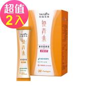 《台鹽生技》優青素-纖藻植酵菌順暢包 (30包x2盒,共60包) (效期:2021/03/12)